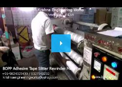 BOPP Adhesive Tape Slitter Rewinder Machine - Krishna Engineering Works
