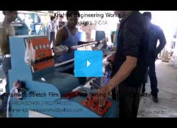 Automatic Stretch Film Shrink Film Slitting Rewinding Machine - Krishna Engineering Works